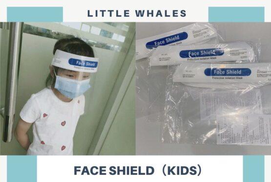 Face Shield (Kids)